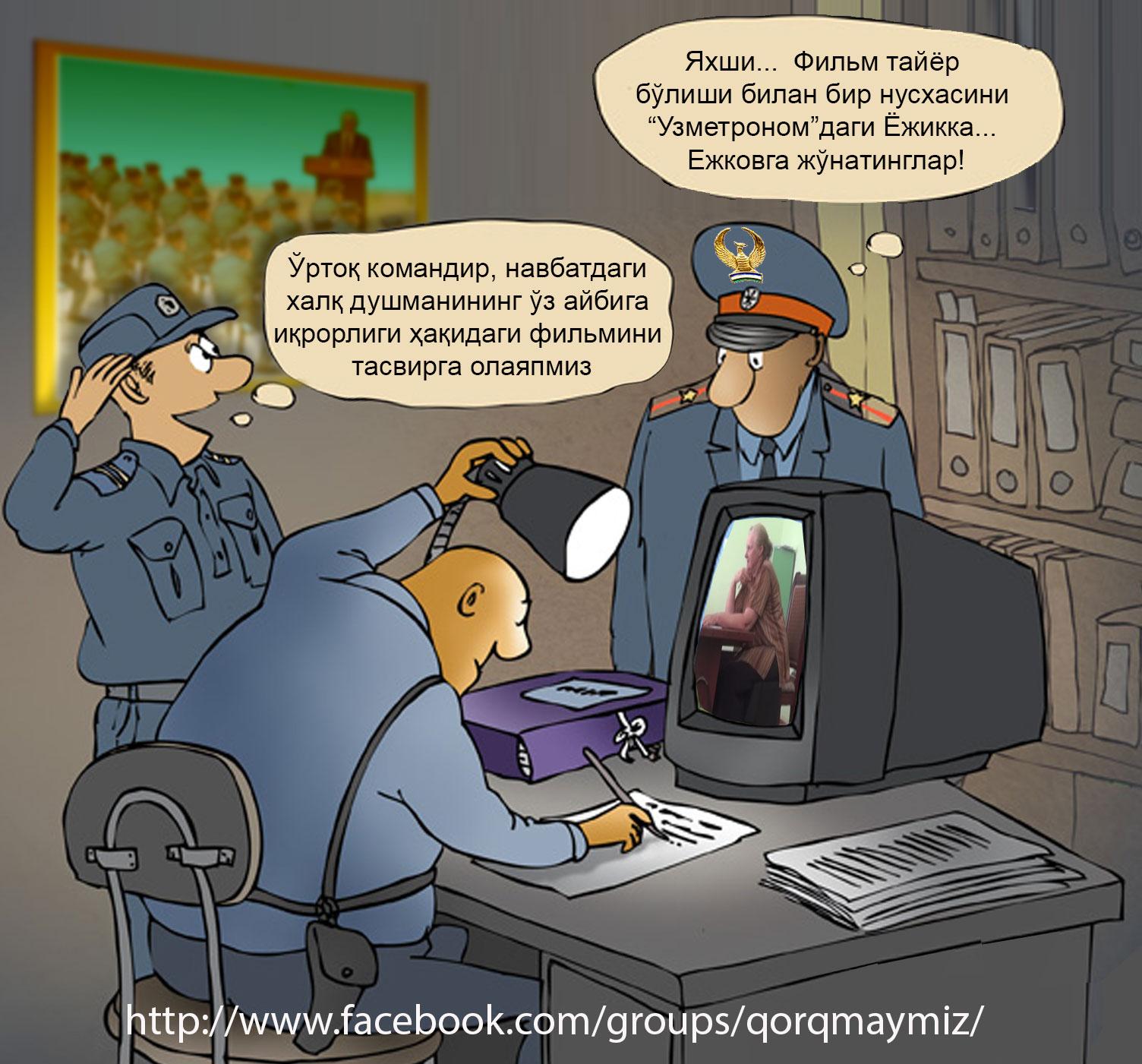 Картинки про следователя смешные